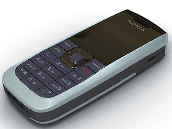 Điện thoại Nokia 2626