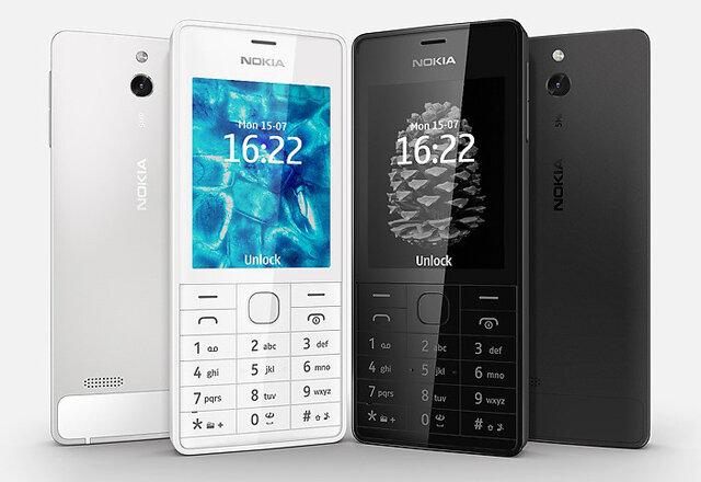Điện thoại Nokia 515 (N515) - 2 sim