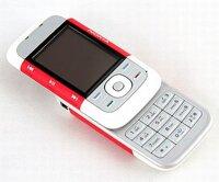 Điện thoại Nokia 5300