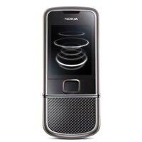 Điện thoại Nokia 8800 Carbon Arte