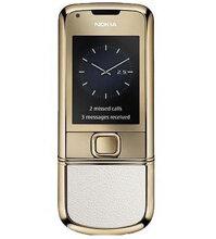 Điện thoại Nokia 8800 Gold Arte - 4GB