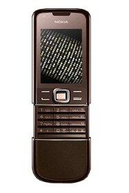 Điện thoại Nokia 8800 Sapphire Arte - 1GB