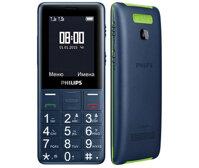 Điện thoại Philips Xenium E311 - 2 sim
