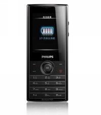 Điện thoại Philips Xenium X513