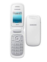 Điện thoại Samsung E1272 - 2 sim