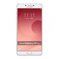 Điện thoại Samsung Galaxy C9 Pro - 6GB RAM, 64GB, 6 inch