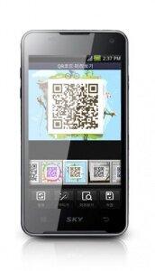 Điện thoại Sky Pantech IM-A770 - 16GB