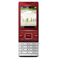 Điện thoại Sony Ericsson J20i