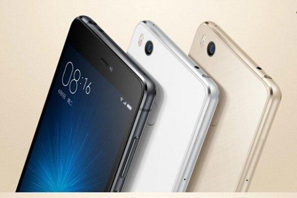 Điện Thoại Xiaomi Mi 4S - 64GB , RAM 3 GB , 2 Sim