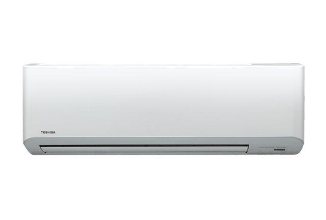 Điều hòa 2 chiều Inverter Toshiba RAS-H22S3KV-V