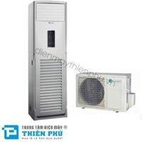 Điều hòa - Máy lạnh Casper FC-48TL22 - tủ đứng, 1 chiều, 48000BTU