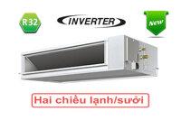 Điều hòa - Máy lạnh Daikin FBA100BVMA/RZA100BV2V - nối ống gió, 2 chiều, inverter, 34000Btu