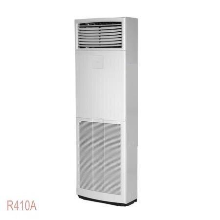 Điều hòa - Máy lạnh Daikin FVQ140CVEB/ RZQ140KCV4A - tủ đứng, 2 chiều, inverter, 48.000BTU