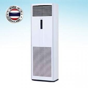 Điều hòa - Máy lạnh Daikin FVQ100CVEB/RQ100MV1 - Tủ đứng, 2 chiều, 38000 BTU, inverter