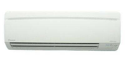 Điều hòa - Máy lạnh Daikin FTXS25EVMV - Treo tường, 2 chiều, 9000 BTU, Inverter