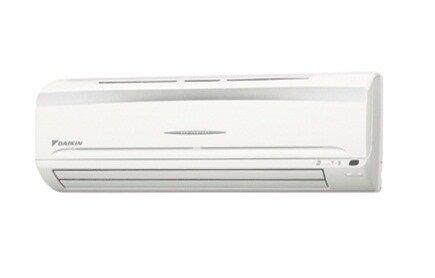 Điều hòa - Máy lạnh Daikin FTE60KV1 - Treo tường, 1 chiều