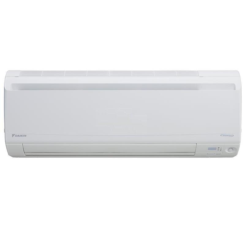Điều hòa - Máy lạnh Daikin FTXS71GVMV (RXS71GVMV) - Treo tường, 2 chiều, 24200 BTU, Inverter