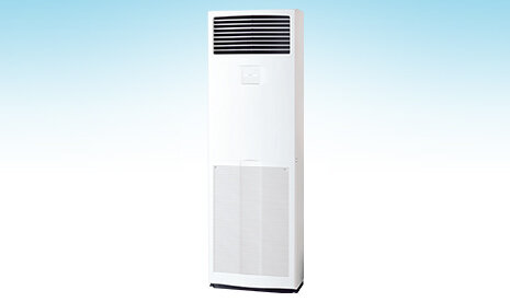 Điều hòa - Máy lạnh Daikin FVQN140AXV1/RQ140DGXY1 - Tủ đứng, 2 chiều, 55000 BTU