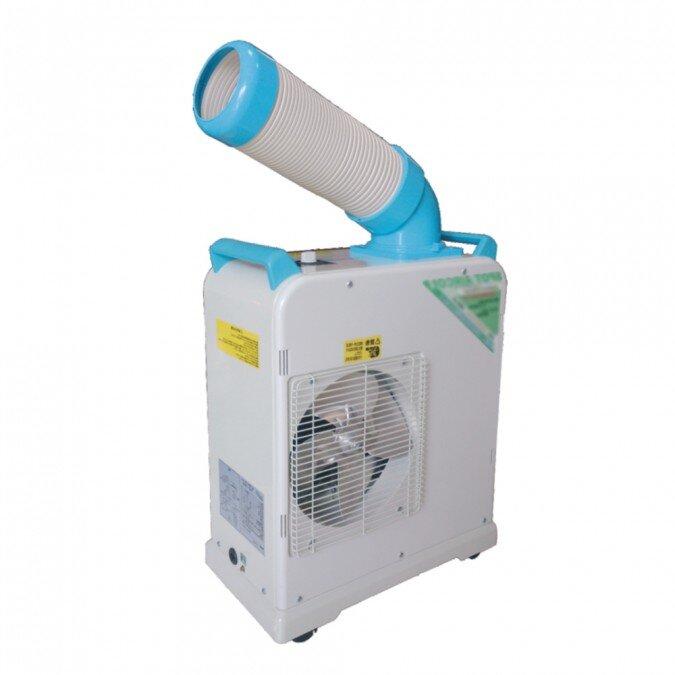 Điều hòa - Máy lạnh di động Nakatomi SAC-1800 - 1 chiều