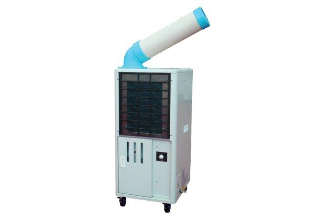 Điều hòa - Máy lạnh di động Nakatomi SAC-407NV - 1 chiều