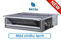 Điều hòa - Máy lạnh LG AMNQ12GL2A0 - 1 chiều, inverter, 12000BTU