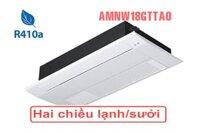 Điều hòa - Máy lạnh LG AMNW18GTTA0 - 2 chiều, 18000BTU