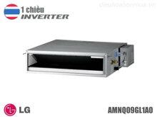 Điều hòa - Máy lạnh LG AMNQ09GL1A0 - 1 chiều, inverter, 9000BTU