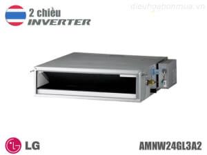 Điều hòa - Máy lạnh LG AMNW24GL3A2 - 2 chiều, 24000BTU