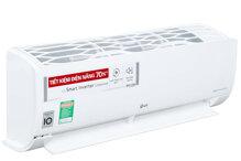 Điều hòa - Máy lạnh LG AMNQ12GSJA0 - 1 chiều, 12.000BTU