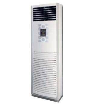 Điều hòa - Máy lạnh Midea MFS-50CR - tủ đứng, 50.000BTU, 1 chiều