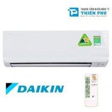 Điều hòa - Máy lạnh Multi Daikin CTXJ50RVMVW - 2 chiều, 18000Btu
