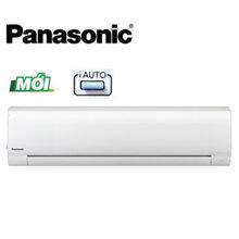 Điều hòa - Máy lạnh Panasonic CU/CS-KC28QKH-8 - Treo tường, 1 chiều, 28000 BTU