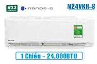 Điều hòa - Máy lạnh Panasonic N24VKH-8 - 1 chiều, 24.000BTU