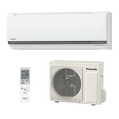 Điều hòa - Máy lạnh Panasonic CS-566CGX2 - 2 chiều, inverter, 22000BTU