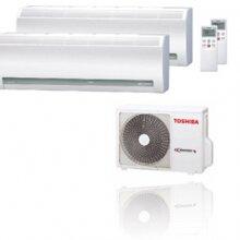 Điều hòa Toshiba RAS-13SKHP - Treo tường, 2 chiều, 13000 BTU