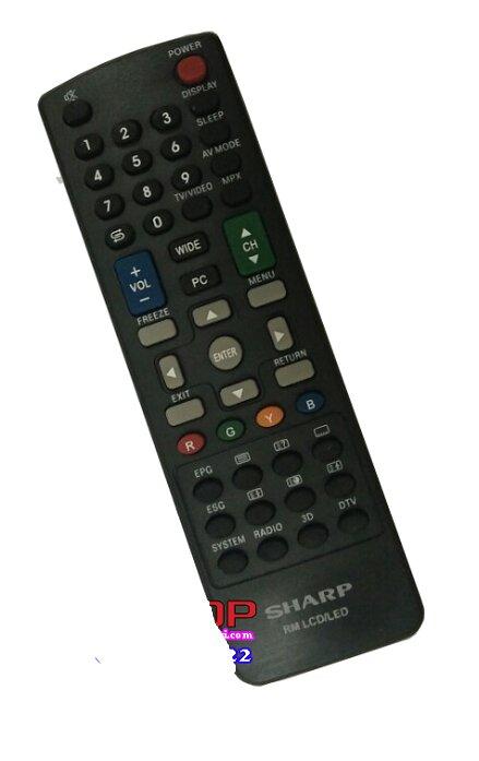 Điều khiển tivi Sharp RM