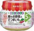 Dinh dưỡng đóng lọ Kewpie đậu rau (5m+)
