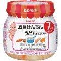 Dinh dưỡng đóng lọ Kewpie gà & rau củ 7m+