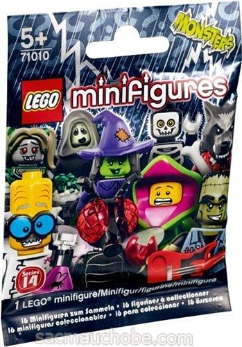 Đồ chơi Lego Minifigures 71010 mô hình quái vật số 14