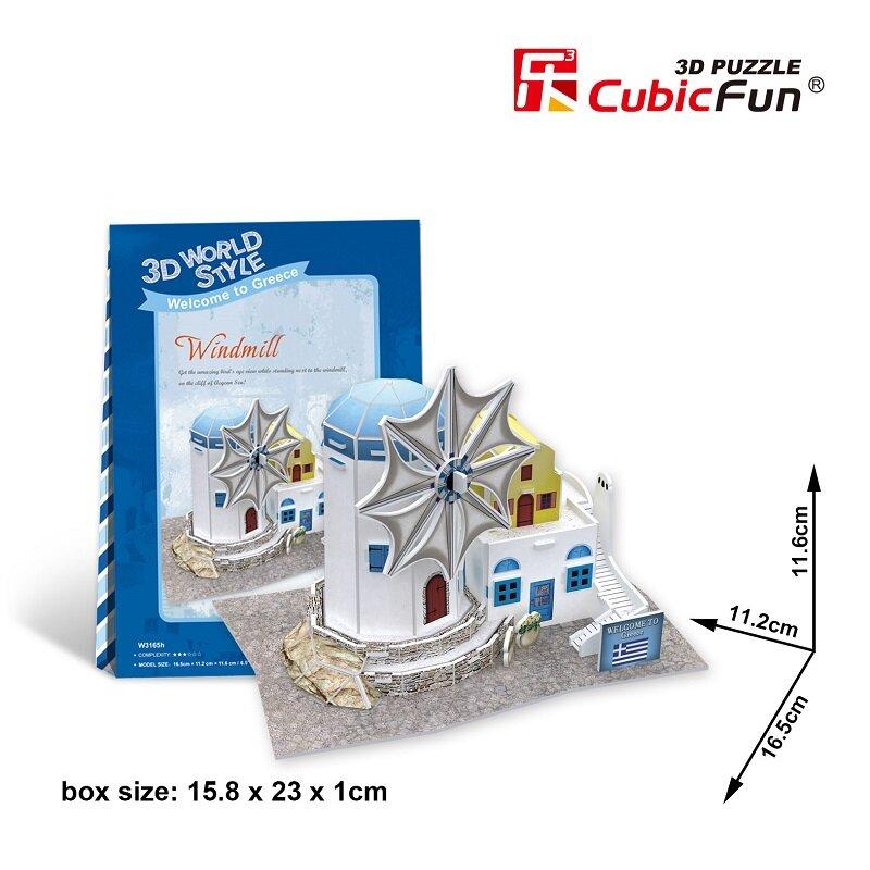 Đồ chơi mô hình giấy Cối xay gió ( Hy Lạp) W3165h