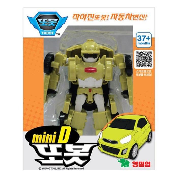 Đồ chơi mô hình lắp ráp TOBOT Mini D 205400