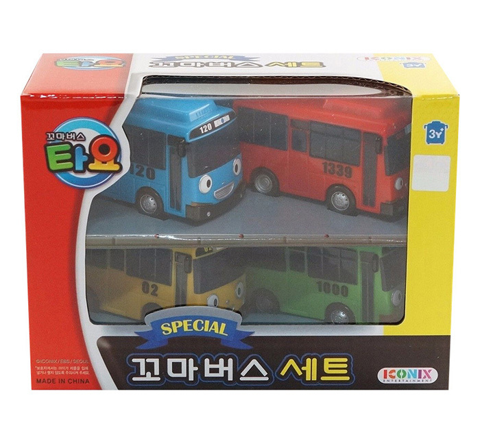 Đồ chơi Young Toys Special Little Bus Set TYX116009