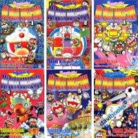 Đội quân Doraemon (Bộ 6 tập) - Tanaka Michiaki & Fujiko F. Fujio