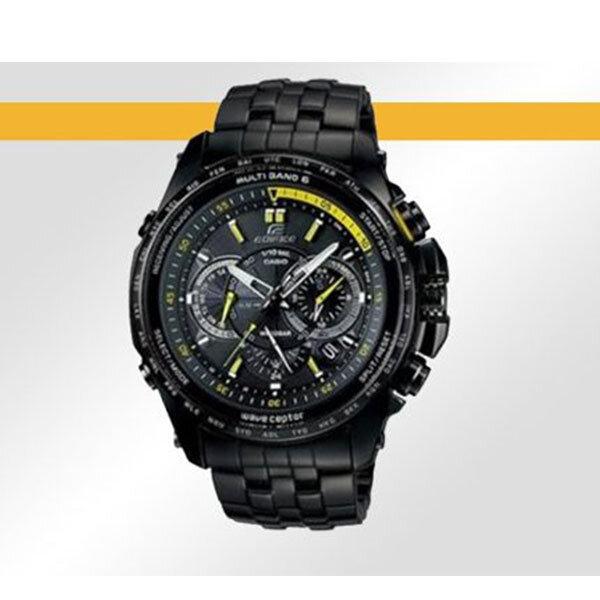 Đồng hồ Casio Chính Hãng nam EQW-M710BK