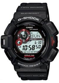 Đồng hồ Casio G-Shock G-9300-1NDR
