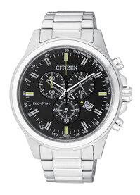 Đồng hồ Citizen nam Eco-Drive Aviator CA4213-00E