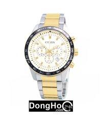 Đồng hồ Citizen nam Quartz AN8074-52P