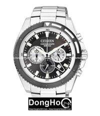 Đồng hồ Citizen nam Quartz AN8011-52E