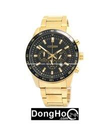 Đồng hồ Citizen nam Quartz AN8072-58E