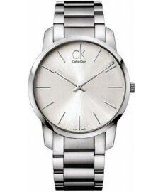 Đồng hồ CK K2G21126